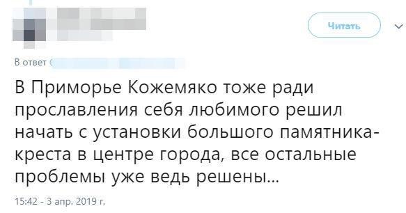 «Путин осудит, мать не забудет»: Вместо разрушенных школ Приморья, Кожемяко спасает касаток
