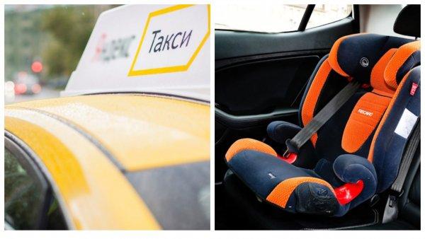 Не надо так!: Истеричная пассажирка пыталась сэкономить на такси, не сообщив о ребенке