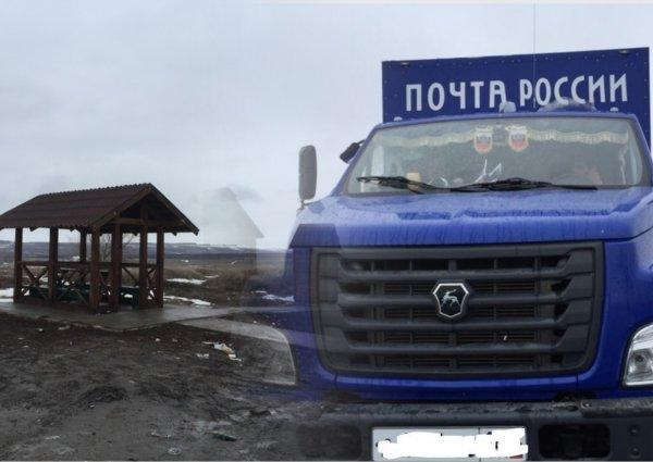«Требую месяц исправительных работ»: Почту России уличили в создании стихийных помоек