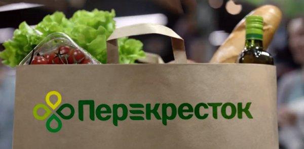 «Худший маркет России?»: «Перекресток» обвинили в желании травить клиентов просрочкой
