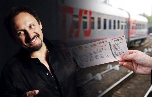 25% — детям, 75% — Стасу?: Благотворительная лотерея РЖД имени Стаса Михайлова возмутила сеть