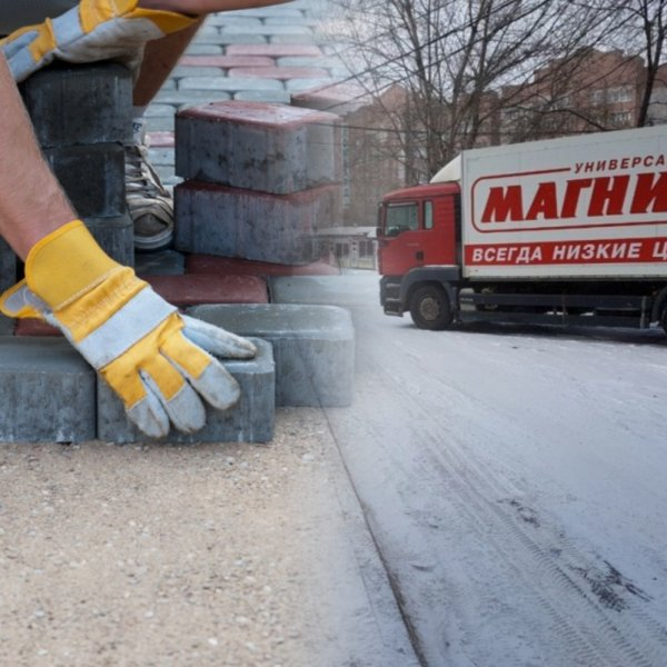 «Нагломаркет»: «Магнит» добивает дорогу в Самаре, отказываясь оплачивать ремонт – очевидец