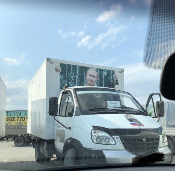 Жезл не поднимется: «Газель» с Путиным наводит страх на ГАИшников — обзор сети