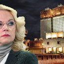 Против российской науки. Татьяна Голикова развела скандал на Общем собрании РАН