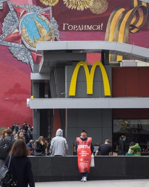 Фото смешное, а ситуация страшная: Россияне теряют чувство гордости за страну