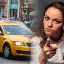 Приехал с женой и «накрутил» денег: очередной водитель «Яндекс.Такси» взбесил пассажирку наглостью