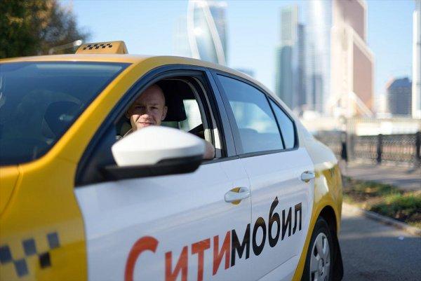 Такси нездорового человека. Клиенты «Ситимобил» недовольны сервисом компании