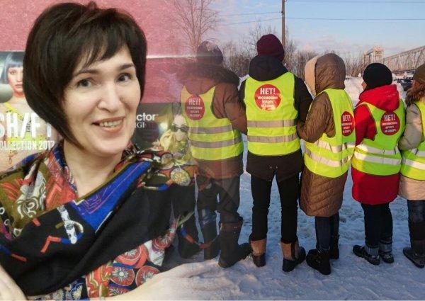 Антифейк заработал: В Архангельске будут судить организатора митинга против «мусорных оккупантов»