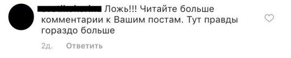 «Хватит нам врать!» — Россияне обвинили Владимира Соловьева во лжи