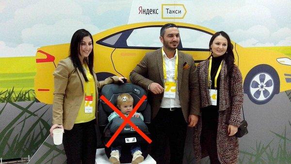 С грудничком на руках… Яндекс Такси не отвечает запросам клиентов заявленной категории 0+