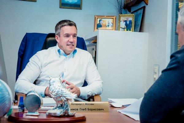 Акимов Глеб: «Нотариальное сообщество готово к переменам»