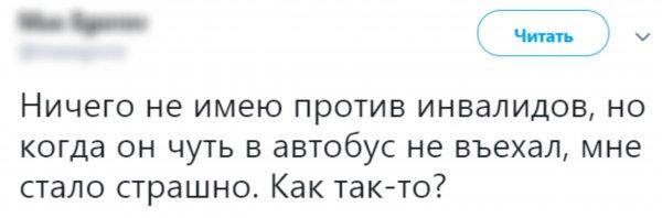 Инвалид за рулём Яндекс.Такси чудом не попал в аварию