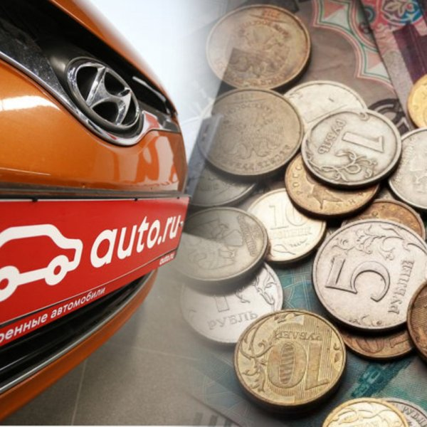 Бесплатные объявления только в мышеловке: «Авто.ру» обманом наживается на клиентах — жертва