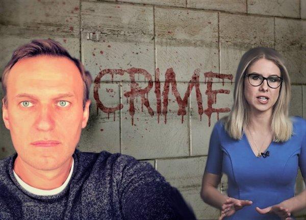 Навальный в доле? Любовь Соболь продвигают в Мосгордуму криминальные авторитеты — СМИ