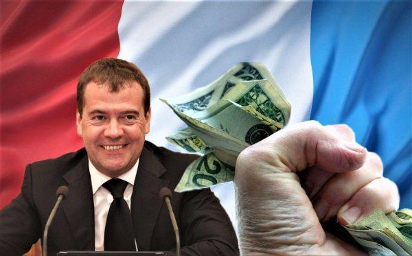Москву французам, а россиян — в финансовое рабство? План Медведева может угрожать России