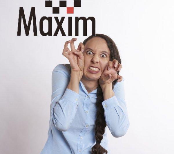 Хуже коллекторов? Такси «Максим» звонит клиентам и навязчиво предлагает свои услуги