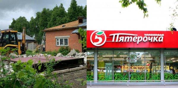 «Этот мир не спасти»: В Рязанской области выступили против снесения татарского дома ряди «Пятёрочки»