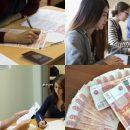Цена вопроса — 150 000 рублей: Как гарантировать сдачу ЕГЭ?