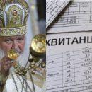 Во имя святого духа — РПЦ Нижегородской области оплатит долг ЖКХ молитвами