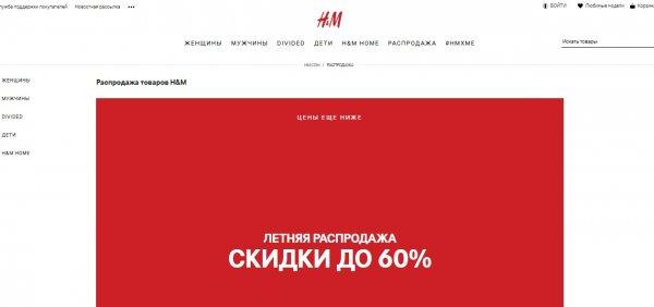 Королева пляжа за 400 рублей: Названы магазины, в которых можно «затовариться» купальниками за гроши