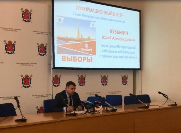 Оппозиция выдала видео 2016 года со вбросами в Нижнем Новгороде за