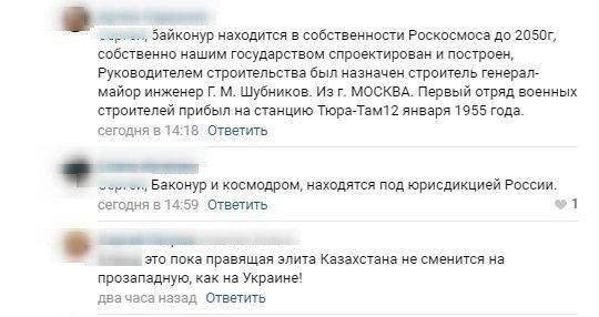 Рогозин, переноси «Байконур»! Россияне не доверяют Казахстану и боятся за свой космодром
