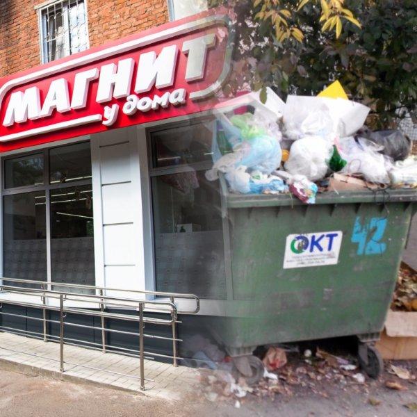 «Уберите свой мусор!» — «Магнит» уличили в создании свалки под окнами клиентов