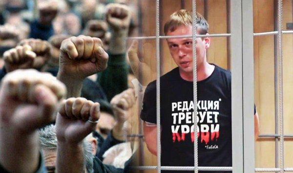 «Путин помоги, «менты» распоясались!»: В сети требуют помочь журналисту с «пришитыми» наркотиками
