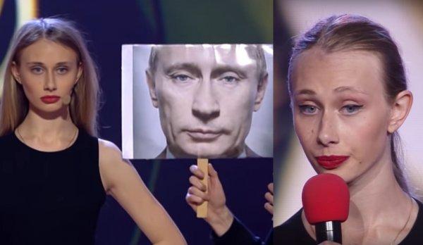 Шокирующее сходство! В шоу-проекте Зеленского выступает «дочь Путина»