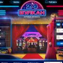 Играй круглосуточно в слоты казино 24 Вулкан