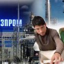 Шувалов предложили россиянам инвестировать в стройку «Газпрома»
