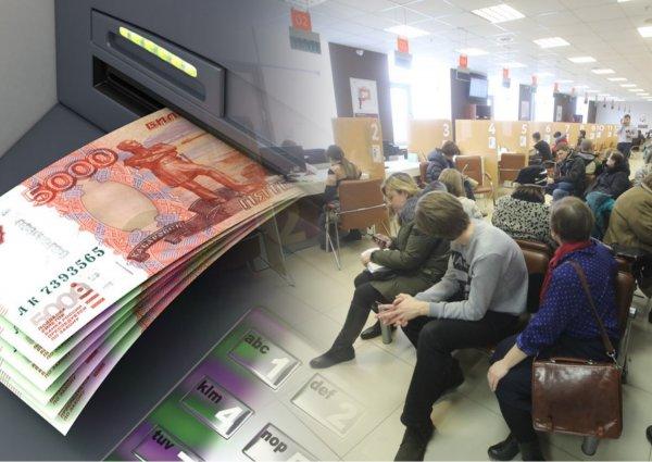 В Башкирии чиновники изменили правила получения «детских» выплат