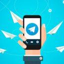 Необходимое количество подписчиков в Телеграм канале