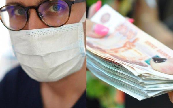 Медики Аннинской больницы добились законных выплат
