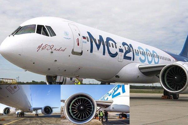 Пассажирский самолёт МС-21 испытали в режиме аварийного полёта