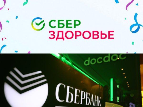 Сбербанк запустил сервис «СберЗдоровье»