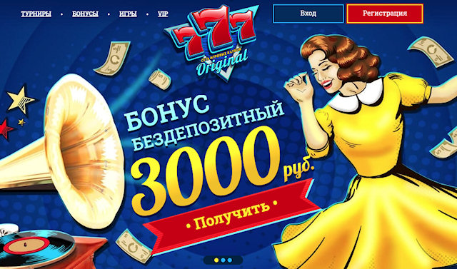 Игровой клуб 777 Original магнитом притягивает геймеров в интернете