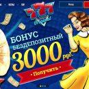 Онлайн казино - какая структура сайта и что можно делать в мобильном приложении