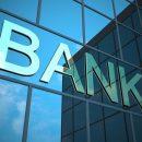 Отзывы о банках Казахстана на одном сайте